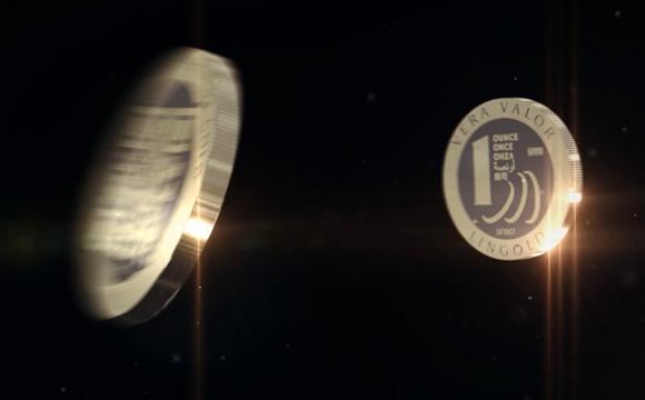 Animation du logo de la société AuCOFFRE